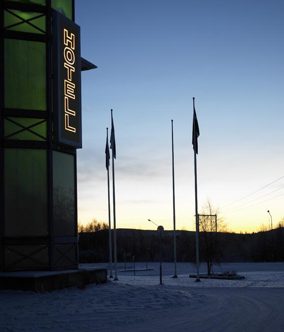 Schweden_Lappland_00161