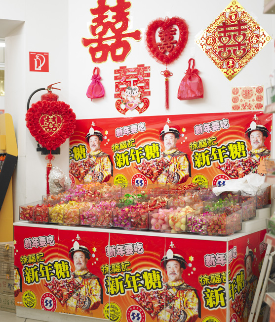 SIMON KOCHBUCH CHINA TOWN-001107-2